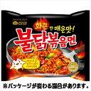 『三養(サムヤン)』ブルダック炒め麺1BOX40個<韓国ラーメン>