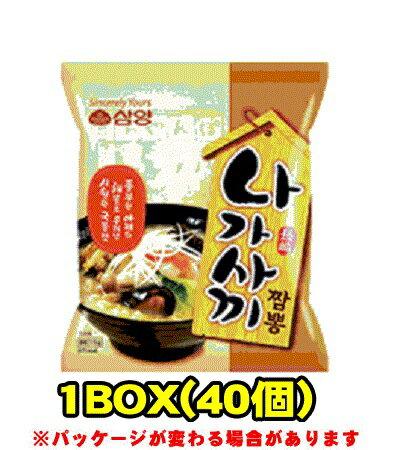 『三養(サムヤン)』長崎ちゃんぽん(■BOX 40入) <韓国ラーメン>