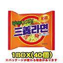 『三養(サムヤン)』三養ラーメン(■BOX 40入) <韓国ラーメン>