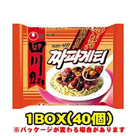 『農心(ノンシム)』四川料理チャパゲティ(■BOX 40入) <韓国ラーメン>