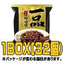 『八道(パルト)』一品ジャジャン麺(■BOX 32入) <韓国ラーメン>