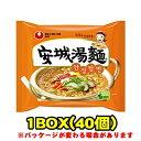 『農心(ノンシム)』安城湯麺(アンソンタンミョン)(■BOX 40入) <韓国ラーメン>