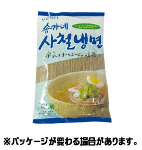 『ソンガネ』サチョル乾冷麺(5人前) <韓国冷麺>