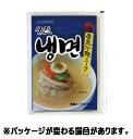 『GOSEI』宮殿冷麺(スープ) 300g <韓国冷麺>