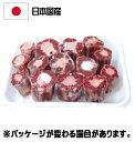 《冷凍》特上牛テール 1kg <韓国食品・韓国食材>
