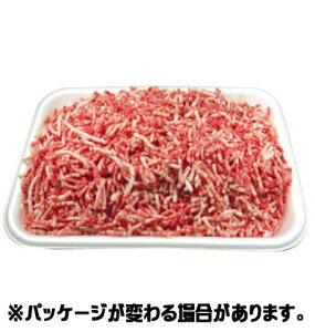 《冷凍》牛ミンチ肉 1kg <韓国食品・韓国食材>