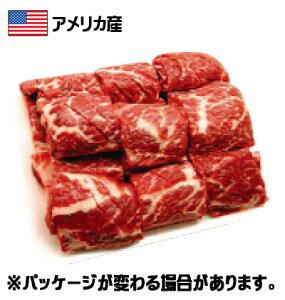 《冷凍》開き骨付きカルビ 1kg <韓国食品・韓国食材>★送料無料★