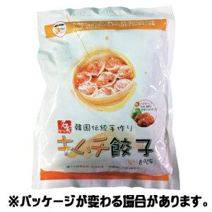 《冷凍》手作りキムチ餃子 約1kg <韓国餃子>