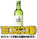 チョウムチョロム 360ml(■BOX 20入) <韓国焼酎>
