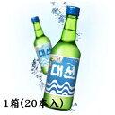 『大鮮酒造』デソン焼酎 360ml (■BOX 20入) <韓国焼酎>16.9度