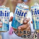 ハイトビール 355ml缶 6缶セット <韓国ビール・送料無料>