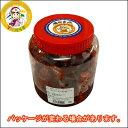 《冷凍》ヤンニョムケジャン(カニ塩辛) 1kg <韓国食品・韓国食材>