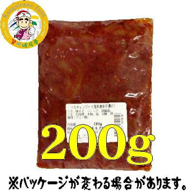★《冷凍》韓国イカキムチ(塩辛) 200g <韓国キムチ・本場キムチ>