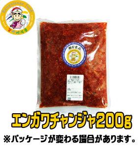 《冷凍》エンガワチャンジャ200g <韓国キムチ・本場キムチ>