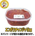 《冷凍》エンガワチャンジャ1kg <韓国キムチ・本場キムチ>