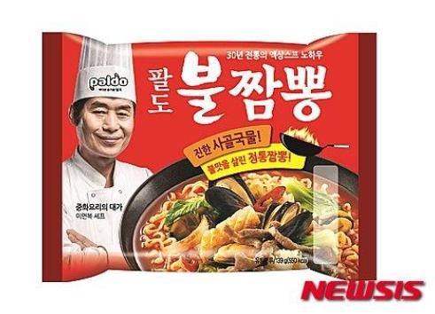 『パルド』ブルチャンポン<韓国ラーメン>