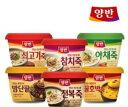『ヤンバン』お粥 285g 6個セット <韓国おかゆ・非常食・災害対策>