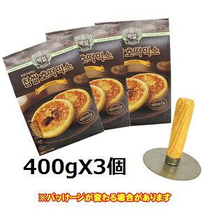 『白雪』もち米ホットクミックス 400g(▲セット3個)+ホットクプレス 1個 <韓国伝統餅・韓国饅頭>