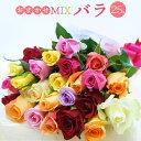 バラ 花束 25本 プレゼント 母の日 贈り物 ギフト 送料無料 クール便 誕生日 記念日 バラ花束 花ギフト フラワーギフ…