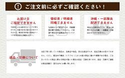 生分解性チェーンオイル4Lエコマーク認証済み【NPO法人森林環境】