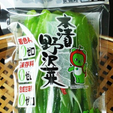 信州安曇野「本漬野沢菜」200g