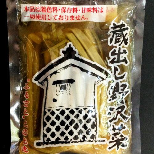 信州安曇野「古漬蔵出し野沢菜」200g