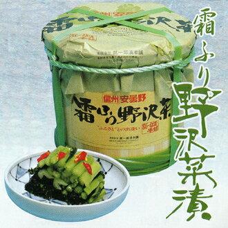 「霜ふり野沢菜」4号ポリ樽【季節限定】