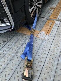 2本セット積載車対応 タイヤ固縛対応ラッシングベルト レッカー用品 レッカー工具 車両固定 レッカー用品 けん引 タイダウン 荷締めベルト