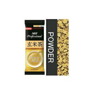 AGF Professional(エージーエフ プロフェッショナル) 玄米茶 60g×20本 給茶機用『食品』