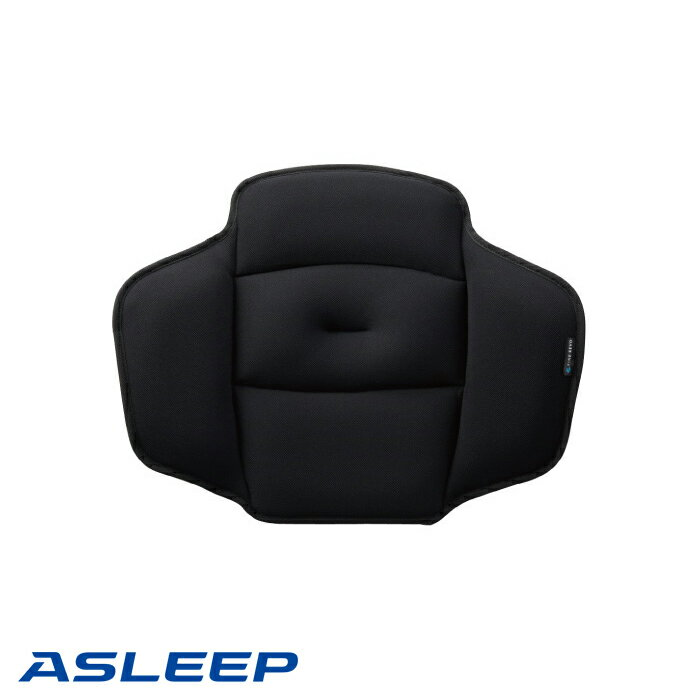 ASLEEP(アスリープ) ファインレボ コンフォートクッション『雑貨』【アイシン精機】【敬老】【ドライブの運転疲れ】【腰】【姿勢】