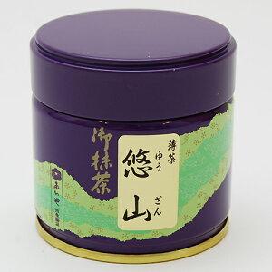 普通抹茶悠山30g缶