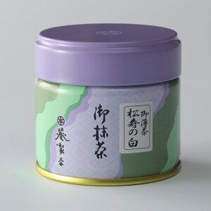 御薄抹茶松寿の白30g缶入り