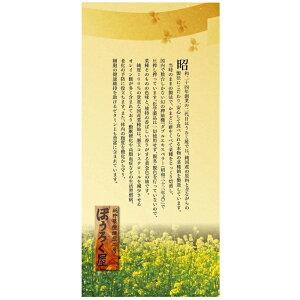 『食品』ほうろく屋国産なたね油荒搾り(460g)【菜種油】【生食用油】【オリーブオイル代わりに】