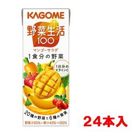 カゴメ 野菜生活100 マンゴーサラダ 200ml(12本入り×2ケース)『食品』【ケース販売】【健康食品】