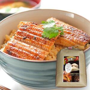 うなぎ丼に合うお米 10kg(5kg×2袋)『米』【米蔵家】【愛知県産】