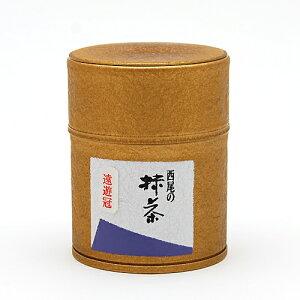 抹茶遠遊冠(えんゆうかん)30g