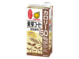 マルサンアイ 豆乳飲料 麦芽コーヒー カロリー50%オフ 紙パック 1ケース(1000ml×6本)『豆乳』【ケース販売】【健康食品】【健康シニア】