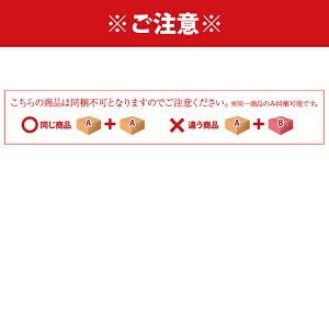 『うなぎ』愛知三河一色産うなぎギフトセット(炭火焼130g以上3本)【国産鰻】【冷凍便配送】【贈り物】【土用丑】【送料無料】