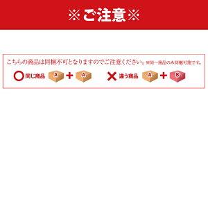 日本一の愛知一色産ウナギまぶしうなぎ炭火焼き60g(うなぎ50g+タレ10g)3人前『うなぎ』【国産鰻】【冷凍便配送】【土用丑】