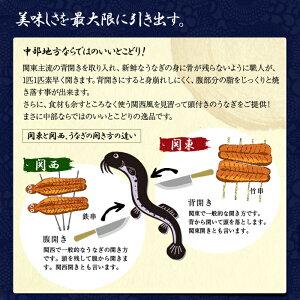 日本一の愛知三河一色産ウナギ長焼白焼炭火焼き130g以上1本『うなぎ』【国産鰻】【冷凍便配送】【土用丑】