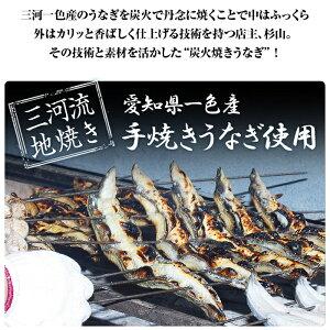 日本一の愛知三河一色産ウナギ長焼蒲焼炭火焼き150g以上3本『うなぎ』【国産鰻】【冷凍便配送】【土用丑】【送料無料】