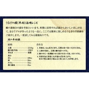 日本一の愛知三河一色産ウナギ長焼蒲焼炭火焼き130g以上1本『うなぎ』【国産鰻】【冷凍便配送】【土用丑】