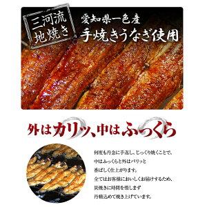 押し寿司「う冠り」