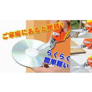 よく切れ〜る万能ハサミ h401『雑貨』【万能はさみ】【金切鋏】【CD】【小枝等】【ダンボール】【トタン板】【カーペット】