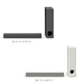【送料無料】SONY(ソニー)サウンドバー HT-MT300『家電』【スピーカー】【Bluetooth】【ワイヤレス】【高音質】【ホームシアター】