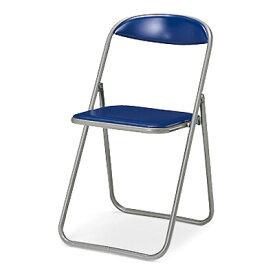 折りたたみイス ビニールシート ブルー [CF-1BN]『事務機器』[コクヨ]【代引き不可】【土日の配送不可】【会議用椅子】【パイプイス】【いす】【オフィス事務用品】