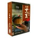 『黒豆』OHM [オーム電機] 黒豆 二十穀 粥 12袋入り  アイスコーヒーやホットコーヒー代わりに!【黒まめ お粥 おかゆ 雑穀】  【健康シニア】