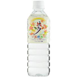 奥長良川名水 夢ありがとう 天然水 500ml(24本入り/1ケース)『食品』【ケース販売】【水】【ミネラルウォーター】