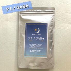 アミノBio(350mg×180粒)*1袋【神仙堂薬局/肝臓加水分解物含有加工食品】