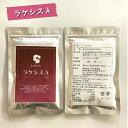 ラケシスA(450mg×180粒)*1袋【神仙堂薬局/EPA,DHA含有加工食品】